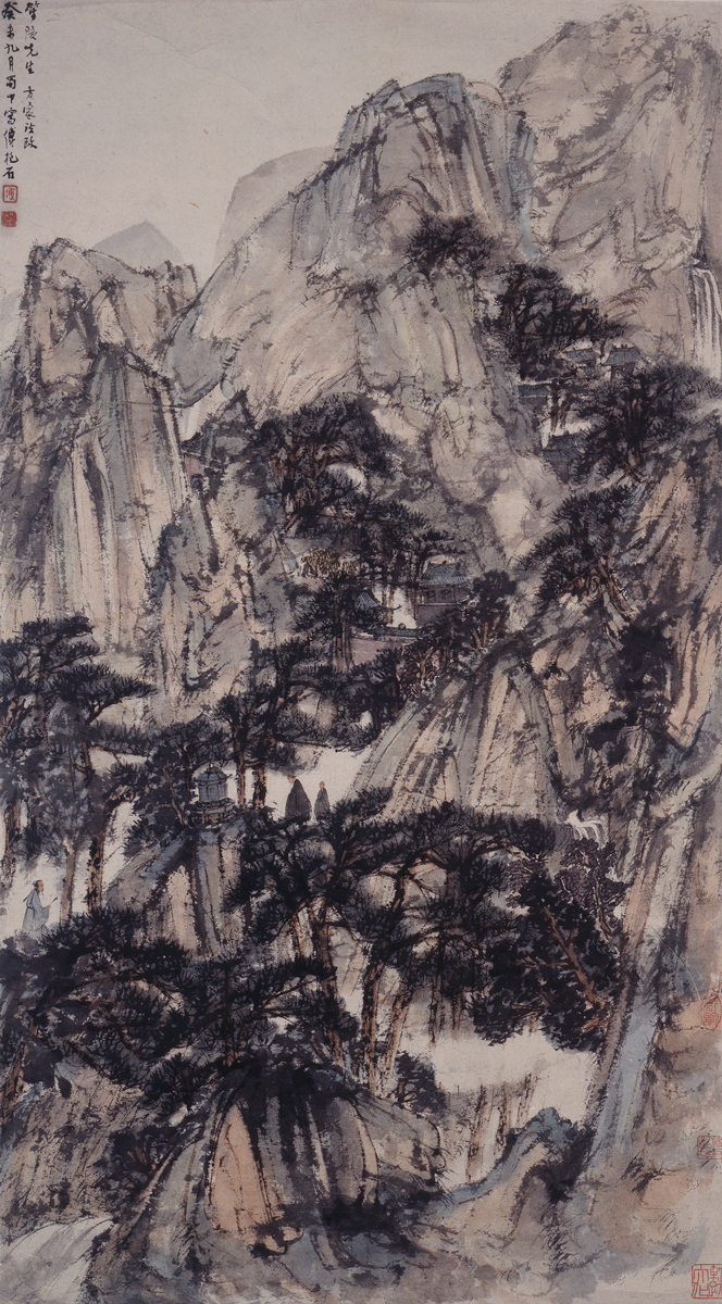 Fu Baoshi, Landscape with mountains and trees, 1943. Ink and colour on paper © Ashmolean Museum EA1962.222