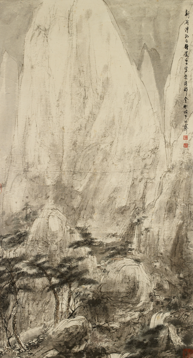 Fu Baoshi, Stream and Mountain after Snow, 1947. Ink and colour on paper © Ashmolean Museum EA2015.100