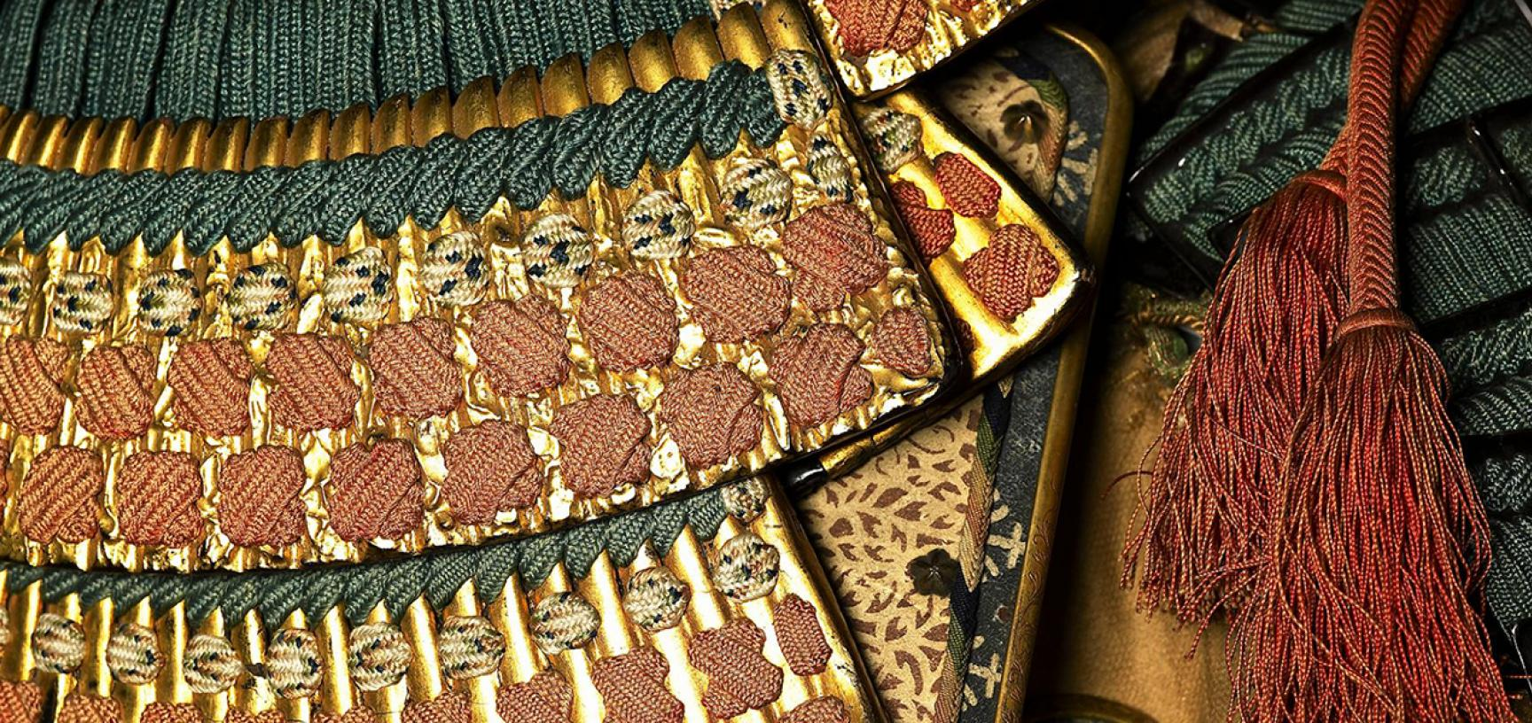 Ceremonal suit of armour for a samurai (detail)