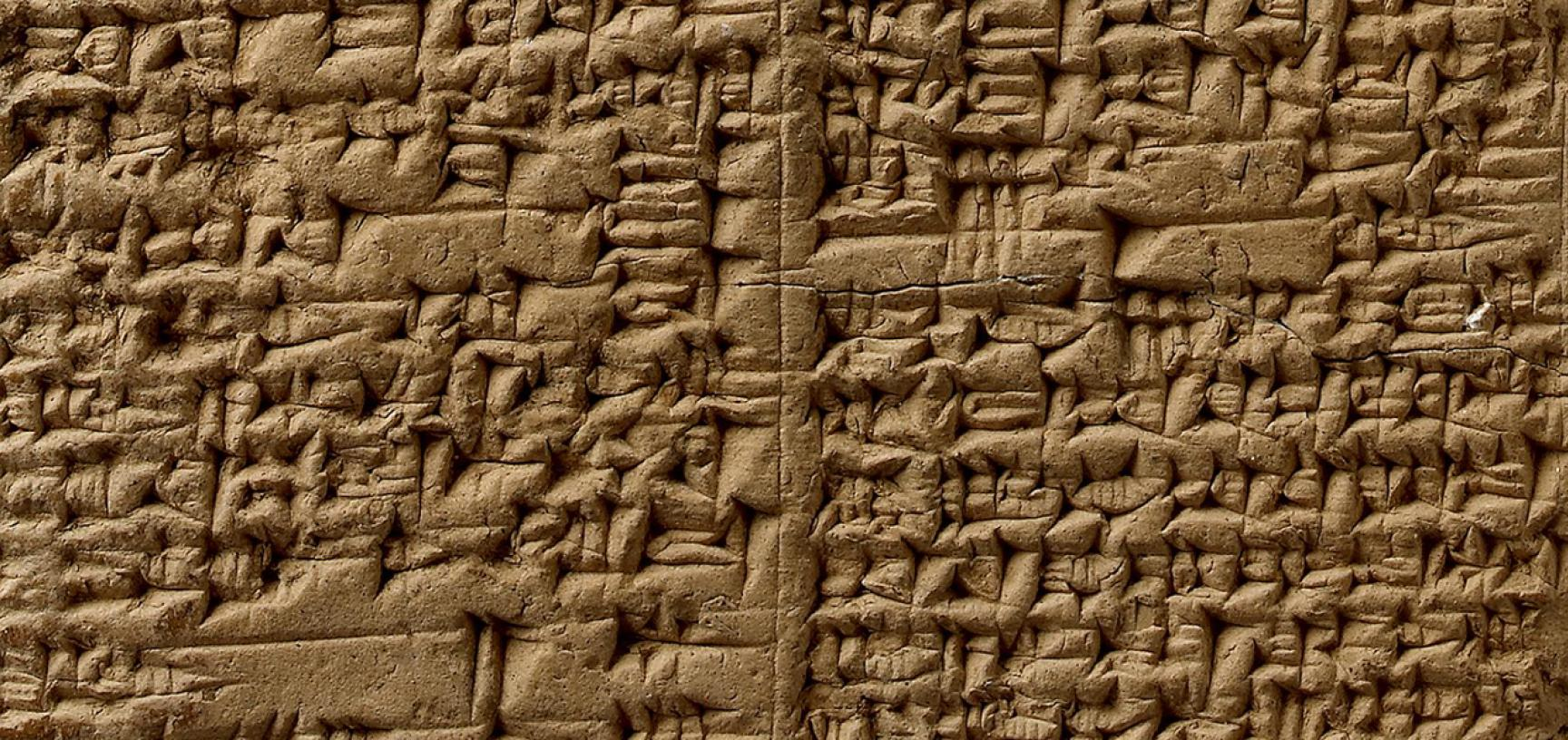SUMERIAN KING LIST (detail) from the Ashmolean collections
