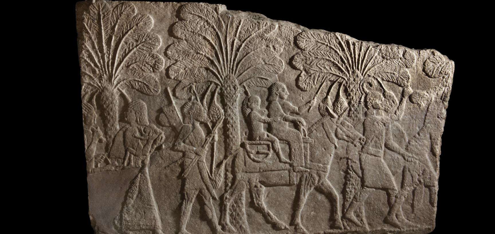 ANCIENT NEAR EAST at the Ashmolean