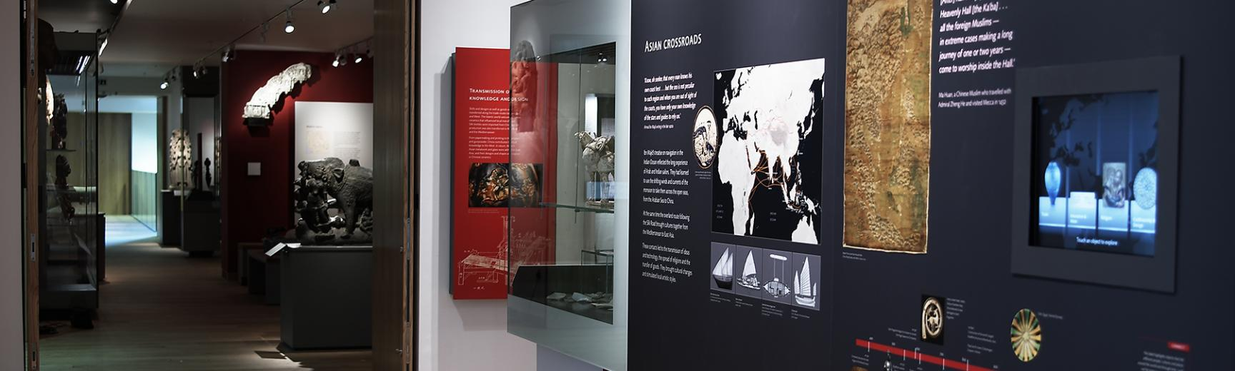 The Asian Crossroads Gallery at the Ashmolean Museum