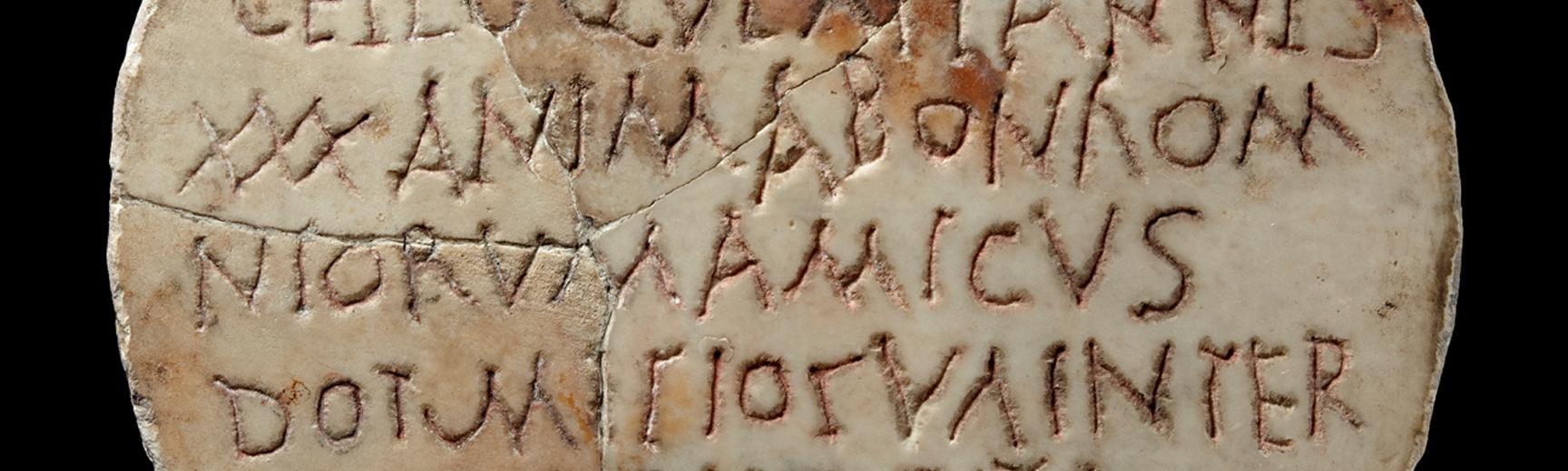 Epitaph of the Jewish market-trader Alexander