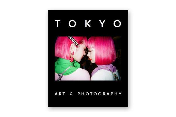 Tokyo Exhibition Catalogue Book Cover