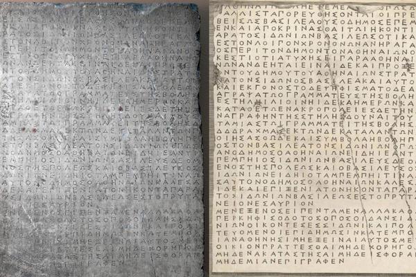 Ancient Greek inscriptions on stone plaque