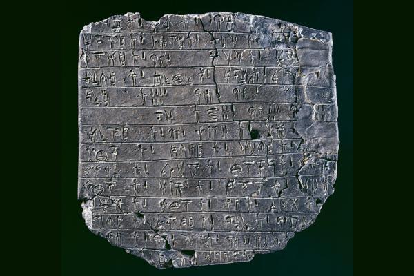 an 1910 218 linear b tablet