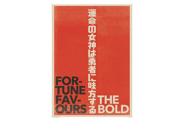 A black red and white poster with motto 'Fortune Favours the Bold', and vertical Japanese writing at centre