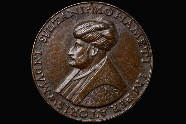 A medal decorated with a portrait of Mahmud II