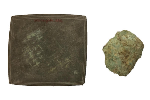 Cosmetic Palette, Naquada, Egypt (AN1895.861) & Fragment of Malachite, Abyos, Egypt (AN1896-1908.e.924.5)