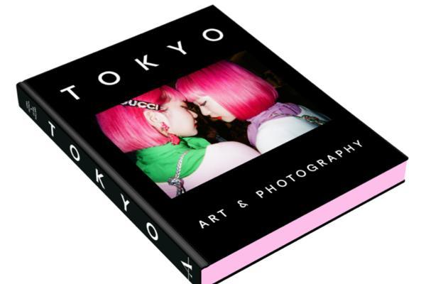 Tokyo Exhibition Catalogue Book 2021