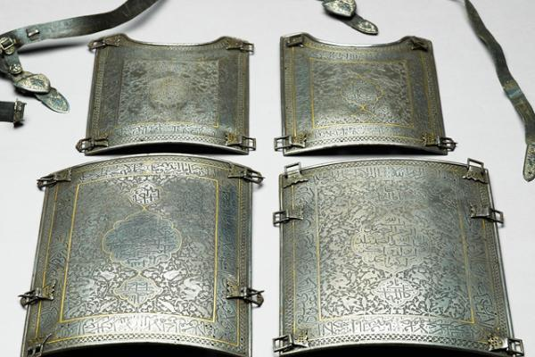 Body armour inscribed with Qur'anic verses