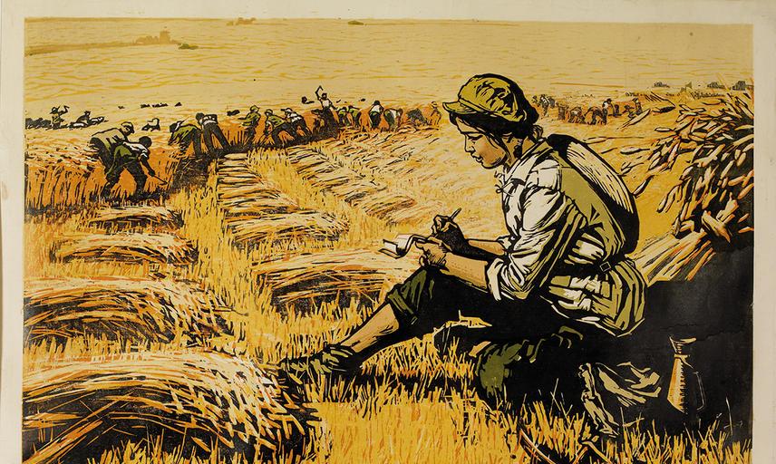 Print of a women working in a wheat field
