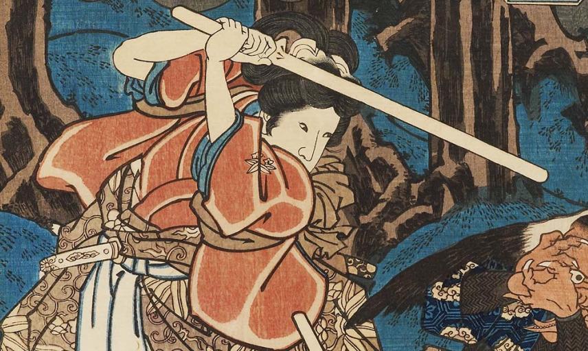 The young nobleman Ushiwakamaru at Itahana Station