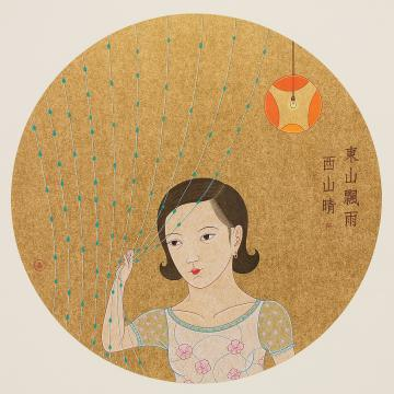 a century of women in chinese art